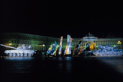 Der Krieg, midnight Palace Square, Saint Petersburg, 1994